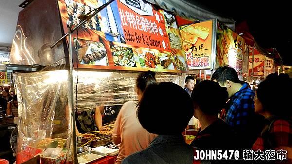 JOHN547@輔大花園夜市-杜拜特色烤肉串