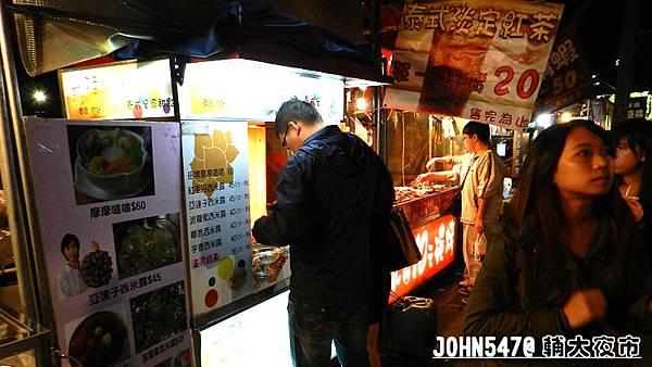 JOHN547@輔大花園夜市-泰式 淡定紅茶