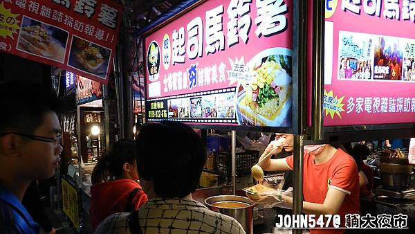 JOHN547@輔大花園夜市-起司馬鈴薯