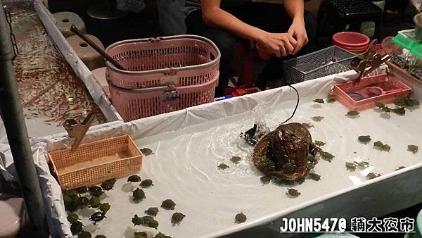 JOHN547@輔大花園夜市-釣金魚烏龜