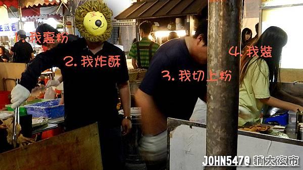 JOHN547@輔大花園夜市-酥炸魷魚2