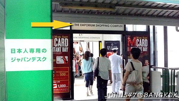 TCDC泰國創意設計中心+EMPORIUM百貨公司@Phrom Phong站2