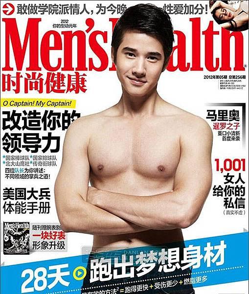 泰國男明星Mario Maurer馬里奧·毛瑞爾1