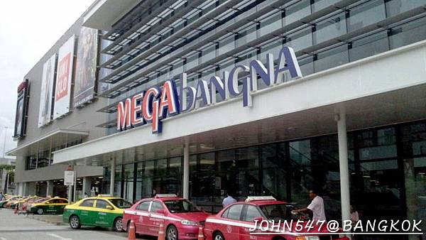 Mega Bangna Shopping Mall,可以逛一天的購物中心0
