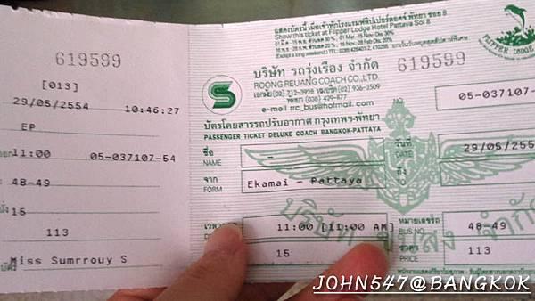 芭達雅玩水篇]曼谷搭巴士到Pattaya@EKKAMAI站-巴士東站3