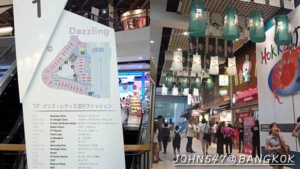 泰國曼谷逛百貨] Gateway日本生活為主題的購物中心@Ekamai站3