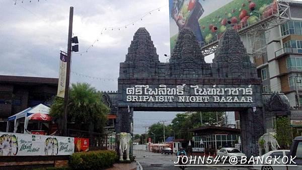 曼谷逛夜市] 步行到暹羅天堂夜市(取代桑倫夜市) Siam Paradise Night Bazaar8