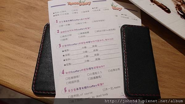 SAM_0465RoseMary螺絲瑪莉義式餐廳-捷運中山站3號