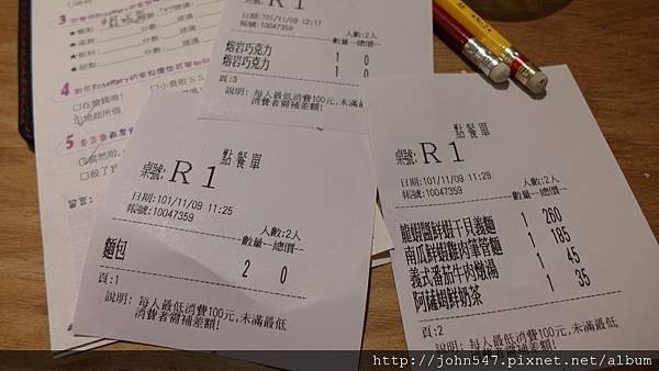 SAM_0467RoseMary螺絲瑪莉義式餐廳-捷運中山站3號