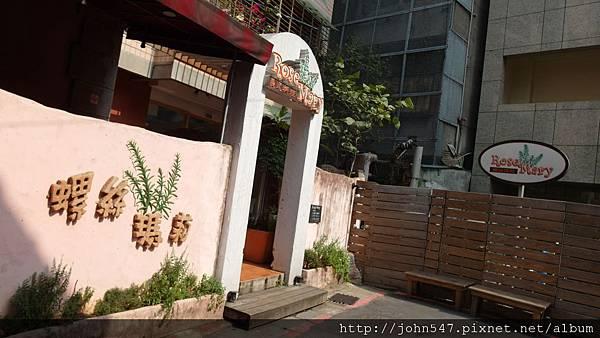 SAM_0380RoseMary螺絲瑪莉義式餐廳-捷運中山站3號