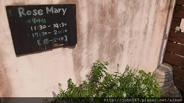SAM_0385RoseMary螺絲瑪莉義式餐廳-捷運中山站3號
