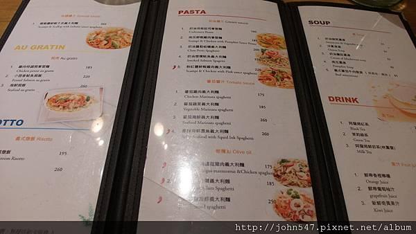 SAM_0387RoseMary螺絲瑪莉義式餐廳-捷運中山站3號