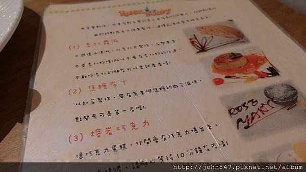 SAM_0451RoseMary螺絲瑪莉義式餐廳-捷運中山站3號