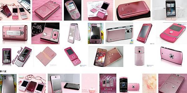 粉紅色手機市場