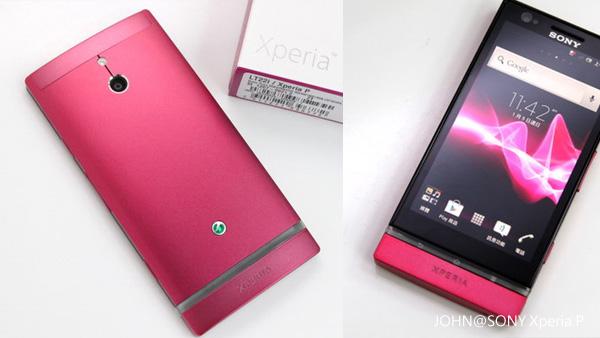 粉紅版 sony xperia p PINK