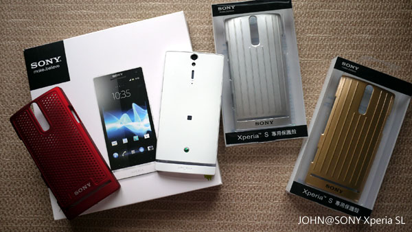 Sony Xperia SL開箱+原廠保護殼
