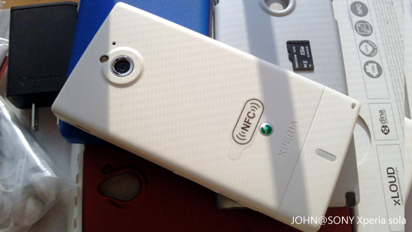 Sony Xperia sola 開箱