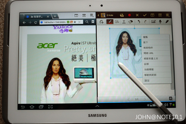 GALAXY NOTE10.1 SPEN手寫 截圖2