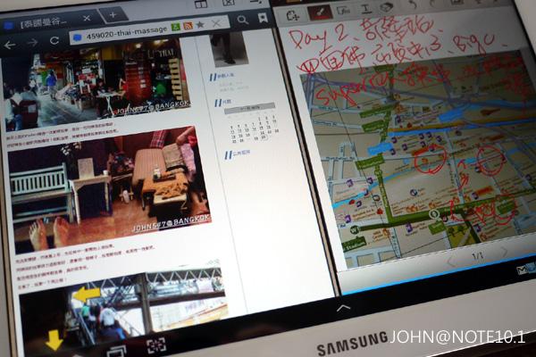 GALAXY NOTE10.1 SPEN手寫筆記平板使用經驗談4