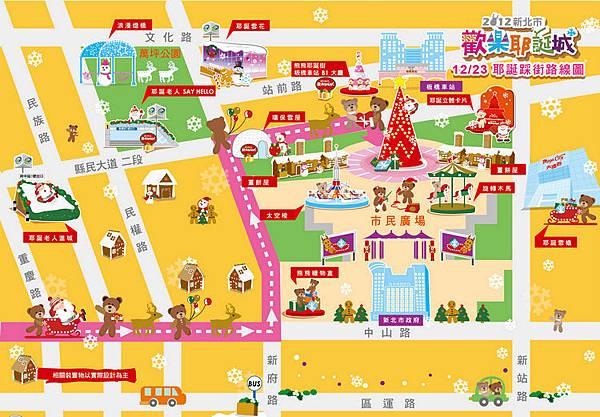 2012新北市歡樂耶誕城。市民廣場 板橋大遠百
