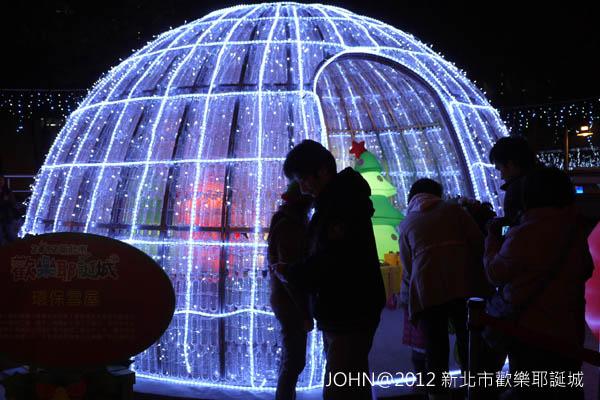 2012新北市歡樂耶誕城~市民廣場與板橋大遠百2
