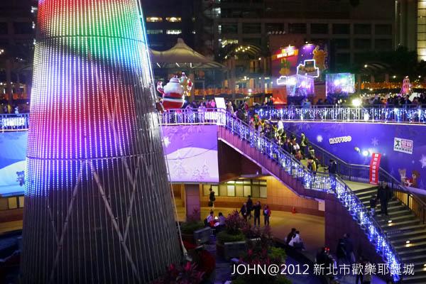 2012新北市歡樂耶誕城~市民廣場與板橋大遠百1