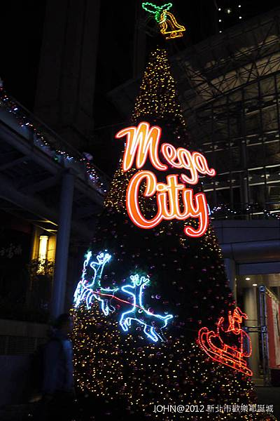 2012新北市歡樂耶誕城~市民廣場與板橋大遠百8