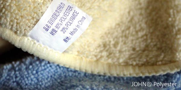 聚脂纖維Polyester人造纖維-百鈴毛巾