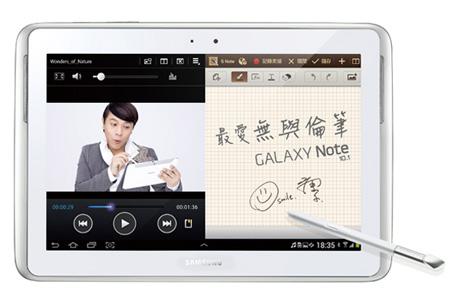 讓蔡康永瘋迷的GALAXY Note 10.1