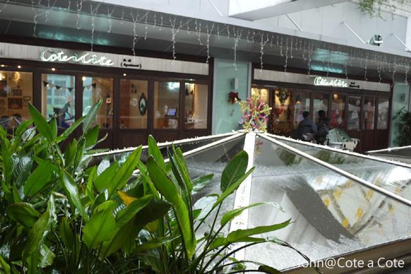 義大利餐廳]Cote a Cote 私.處~板橋火車站環球2樓