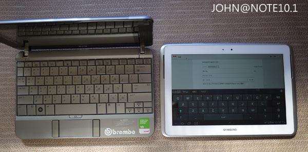 GALAXY NOTE10.1 與hp小筆電 鍵盤