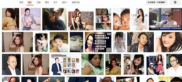 google 搜尋 李宗瑞圖片