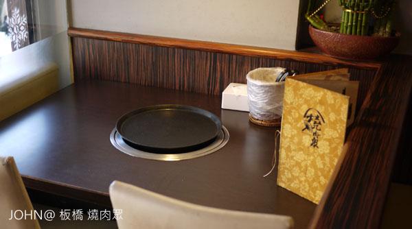 板橋美食 燒肉眾 燒肉店吃到飽4