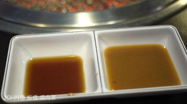 板橋美食 燒肉眾 燒肉店吃到飽6