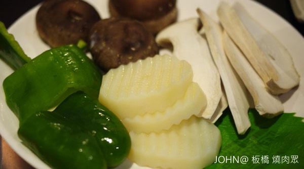 板橋美食 燒肉眾 燒肉店吃到飽14