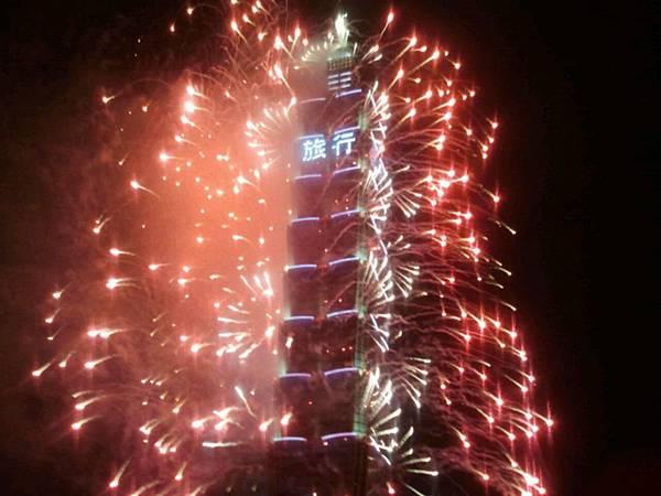 劍湖山 Wikipedia: 2013年到來~Happy New Year~101跨年煙火、義大、劍湖山煙火讚讚!