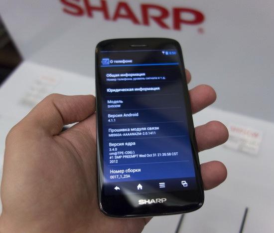 SHARP SH930W 首款5吋FHD螢幕AQUOS Phone2