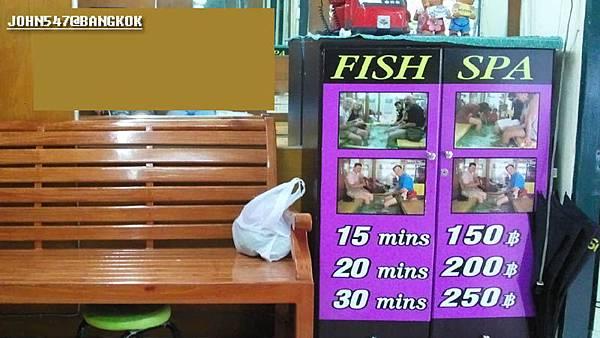 曼谷 考山路 小魚吃角皮去解角質2