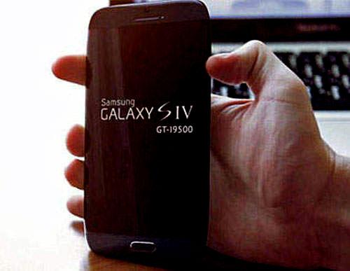 三星Galaxy S4三月問市2