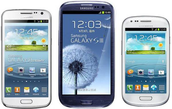 GALAXY Premier i9260、GALAXY S3 i9300、GALAXY S3 mini i8190