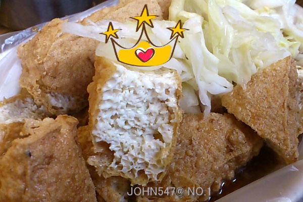阿泉臭豆腐 大腸麵線 台北火車站周邊 第一名