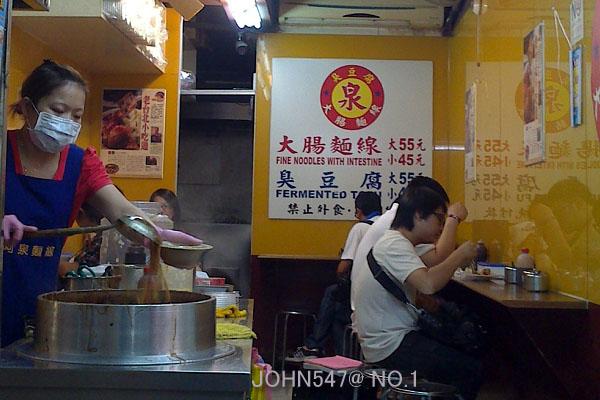 阿泉臭豆腐 大腸麵線 台北火車站周邊3