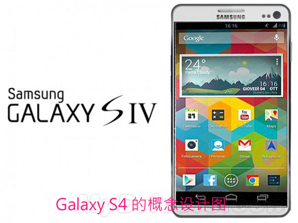 SIV Galaxy S4再曝光 1080p A15四核心