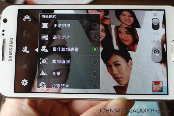 GALAXY Premier變臉機「Best Face最佳臉部表情」示範