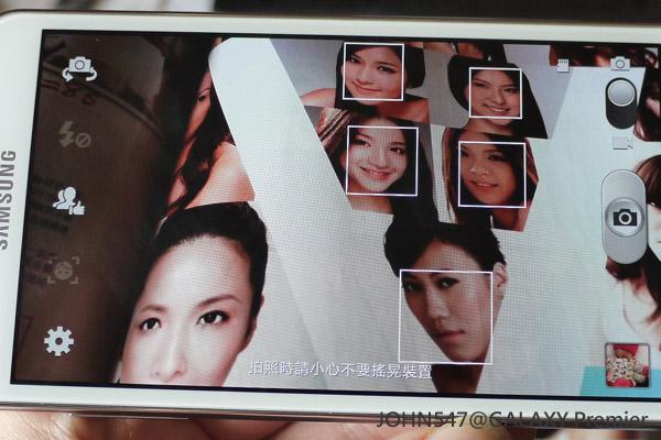 GALAXY Premier變臉機「Best Face最佳臉部表情」示範1