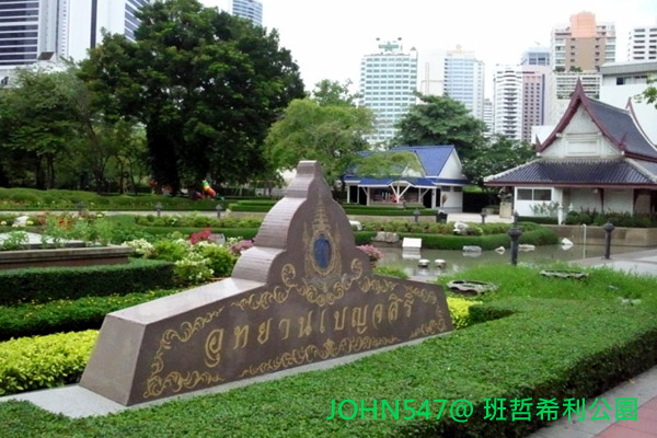 Benchasiri Park班哲希利公園 Bangkok Thai泰國曼谷4