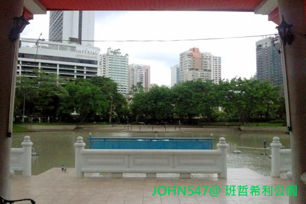 Benchasiri Park班哲希利公園 Bangkok Thai泰國曼谷9