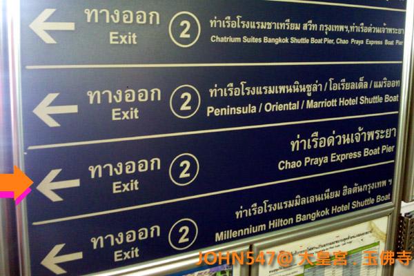 大皇宮(Grand Palace)和玉佛寺(Wat Phra Kaeo)泰國曼谷