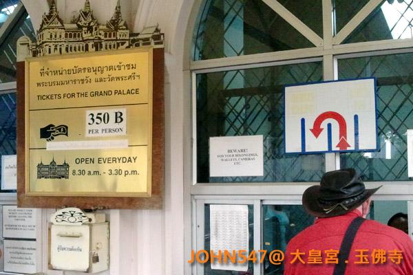 大皇宮(Grand Palace)和玉佛寺(Wat Phra Kaeo)泰國曼谷12