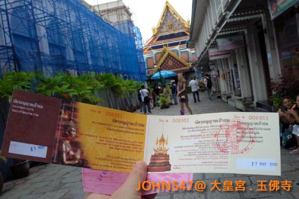 大皇宮(Grand Palace)和玉佛寺(Wat Phra Kaeo)泰國曼谷13